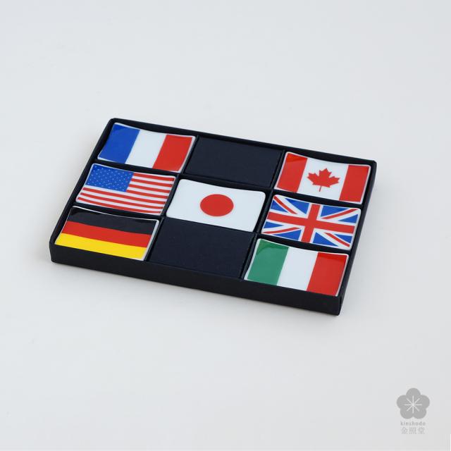 国旗 箸置 G7セット 【金照堂オリジナル】