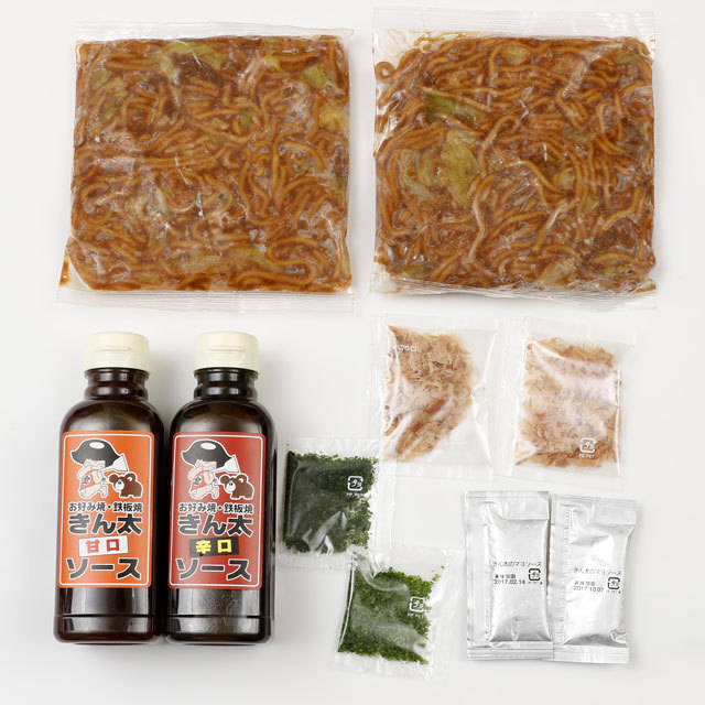 もちもち太麺ソース焼そば2食+きん太のソース甘口・辛口セット