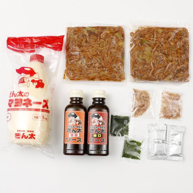 もちもち太麺ソース焼そば2食+きん太のソース甘口・辛口・マヨセット