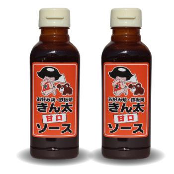きん太の甘口ソース 2本セット