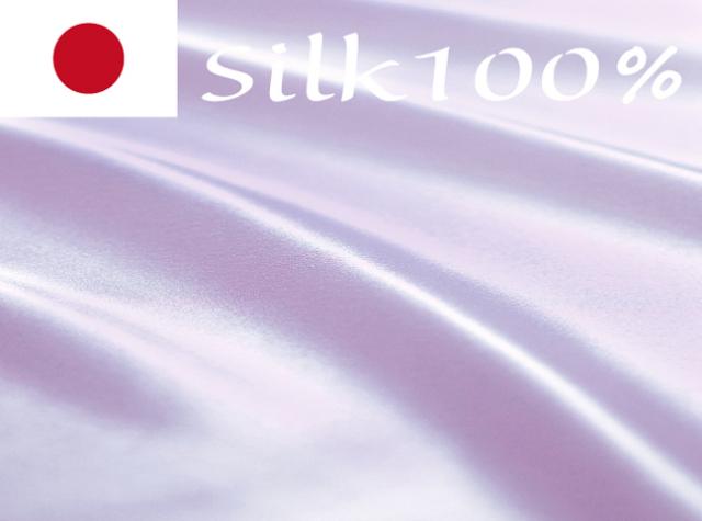 縦40cm×横13cm 【ふじ色】 2枚入 シルク100% 洗えるサテン 生地はぎれ【クリックポストにて発送】