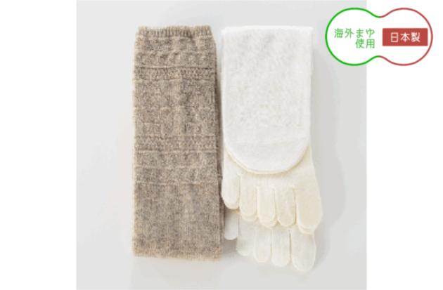 冷えとり靴下/基本の4足セット しっかりウール(ベージュ)
