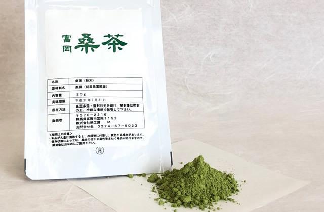 桑茶(20g)