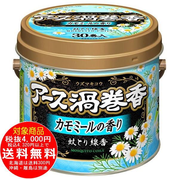 アース渦巻香 カモミールの香り 30巻缶入