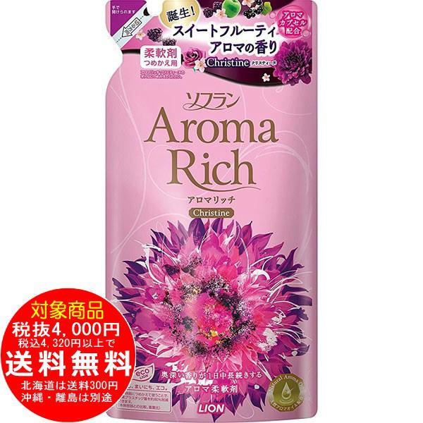 ソフラン アロマリッチ クリスティーヌ スイートフルーティアロマの香り つめかえ用 450mL