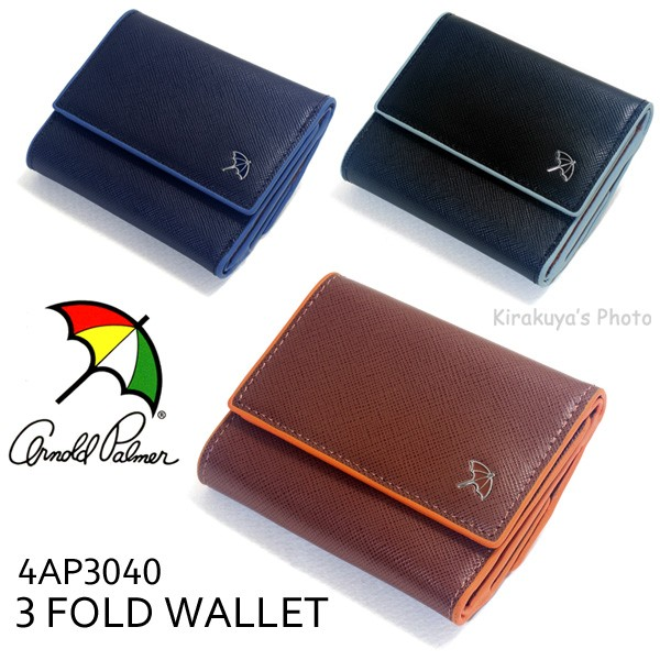 arnold palmer三つ折り 短財布 4AP3040