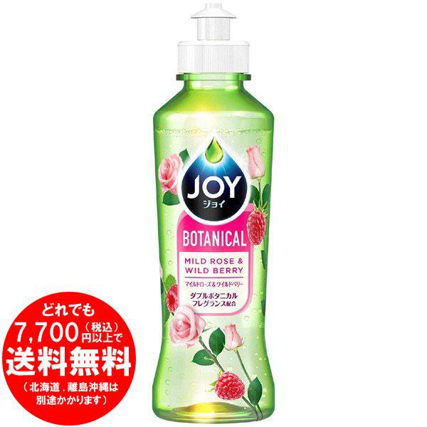 【完売】P&G ジョイ ボタニカル マイルドローズ&ワイルドベリー 本体 190ml