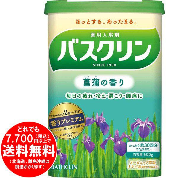 バスクリン 菖蒲の香り 600g 入浴剤 【医薬部外品】 [f]