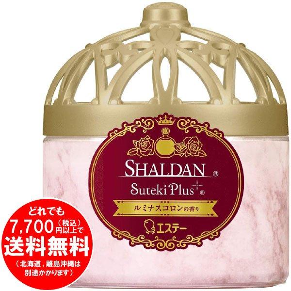 エステー シャルダン SHALDAN ステキプラス ルミナスコロンの香り 260g[f]