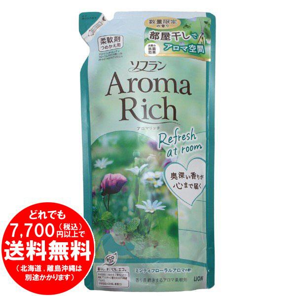 ソフラン アロマリッチ 柔軟剤 ミンティフローラルアロマの香り つめかえ 430mL[f]