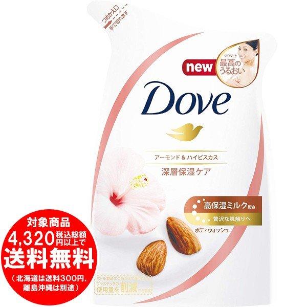 【完売】Dove ダヴ ボディウォッシュ アーモンド&ハイビスカス つめかえ用 340g