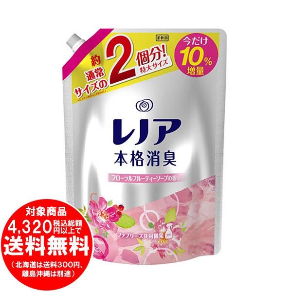 kirakuya_hr-2164.jpg