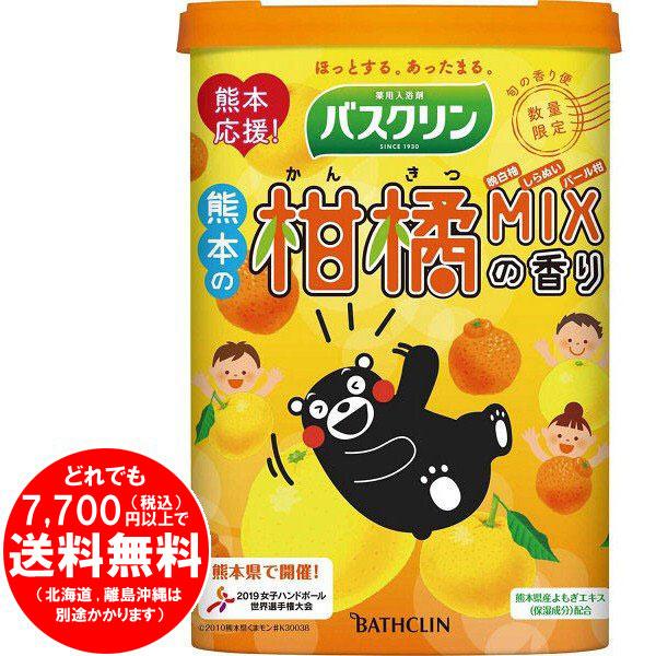 バスクリン 旬の香り便 熊本の柑橘MIXの香り 600g[f]