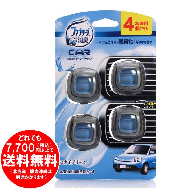 P&G ファブリーズ イージークリップ スカイブリーズ 2mL×4個セット 車用 消臭 芳香剤[f]
