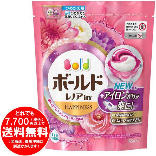 【完売】洗濯洗剤 ジェルボール3D 柔軟剤入り ボールド 癒しのプレミアムブロッサム 詰替え用 18個