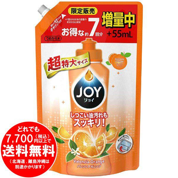 ジョイコンパクト 食器用洗剤 バレンシアオレンジの香り 詰替え 超特大増量 1120mL[f]