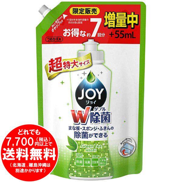 除菌ジョイ コンパクト 食器洗剤 緑茶の香り 詰替え 超特大増量 1120mL[f]