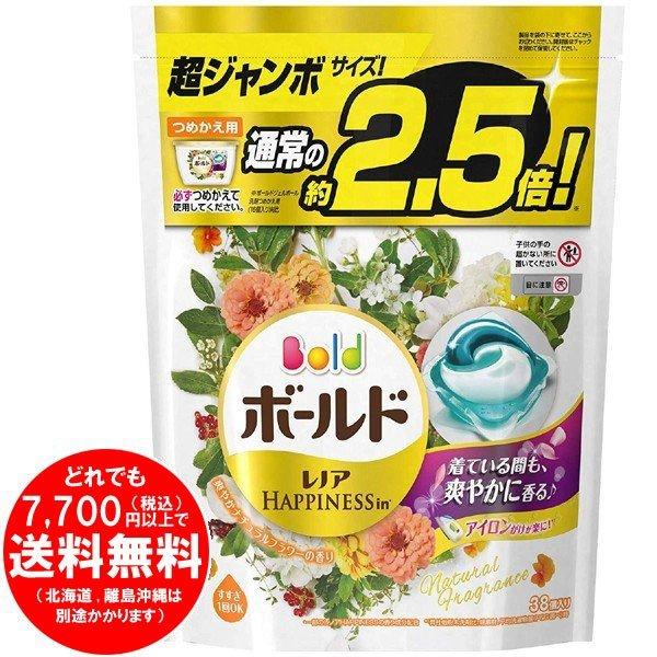 ボールド ジェルボール3D 柔軟剤入り洗濯洗剤 爽やかナチュラルフラワー つめかえ 38個