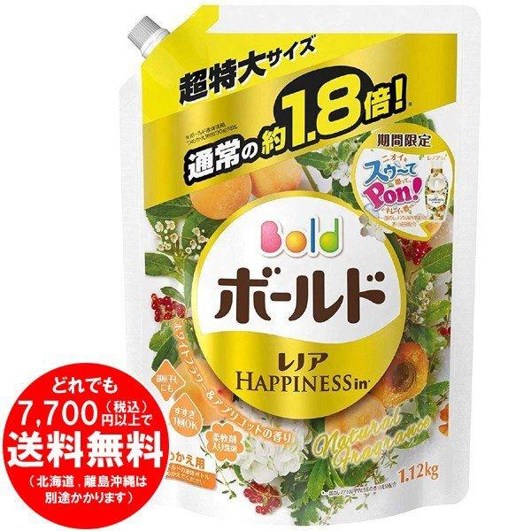 【完売】洗濯洗剤 液体 柔軟剤入り ボールド ホワイトフラワー&アプリコット つめかえ用 1.12kg