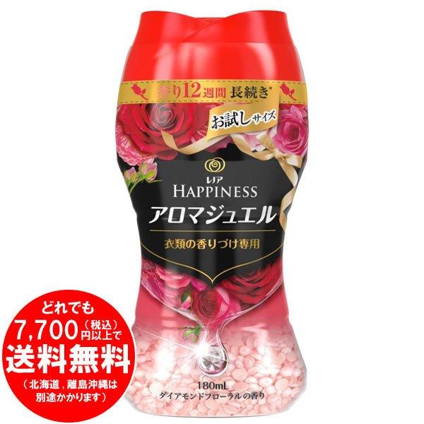 レノアハピネス アロマジュエル ダイアモンドフローラルの香り ミニボトル 180mL[f]
