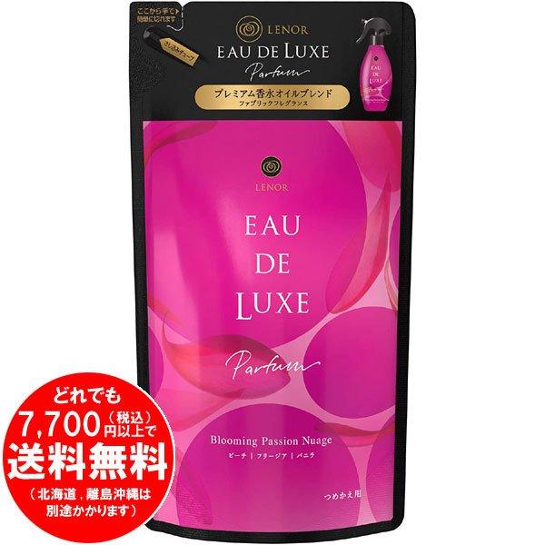 レノア オードリュクスミスト 消臭スプレー ブルーミングパッションニュアジュの香り 詰め替え 250mL