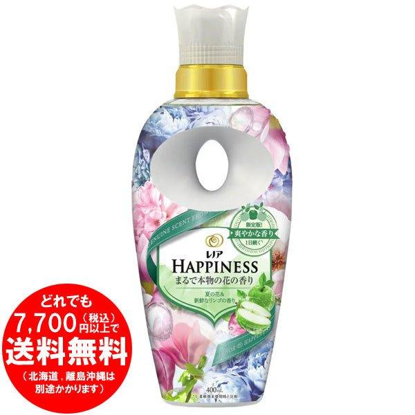 レノアハピネス 夏の花&新鮮なリンゴの香り 本体 400mL