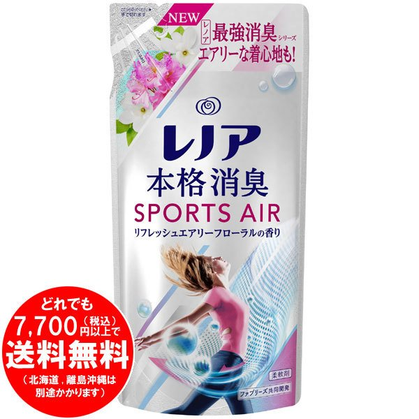 レノア本格消臭 柔軟剤 スポーツ エアー リフレッシュエアリーフローラルの香り つめかえ用 400mL