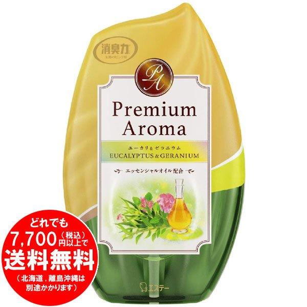 お部屋の消臭力 Premium Aroma ユーカリ&ゼラニウム 400mL