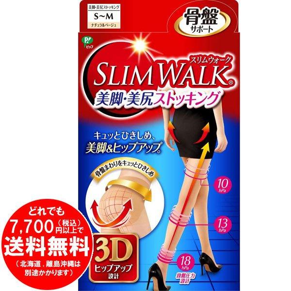 ピップ スリムウォーク (SLIM WALK) プレケアタイツ M-Lサイズ ブラック おそと用 着圧