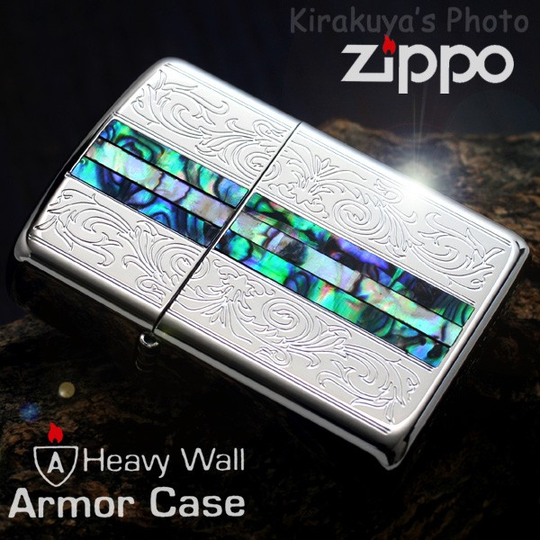 zippo貝貼りクラシック 162KB-CLSP