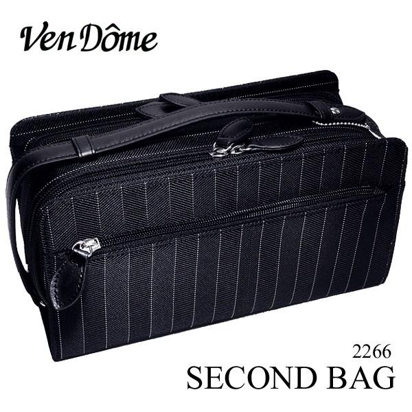 VenDome ボーダーセカンドバッグ 2266
