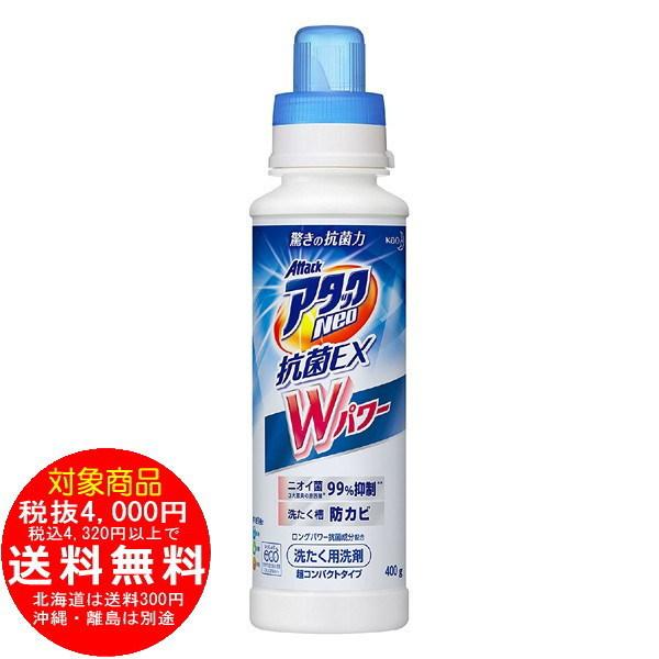 アタックNeo 洗濯洗剤 濃縮液体 抗菌EX Wパワー 本体 400g