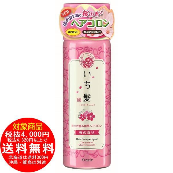 いち髪 艶めき香る和草ヘアコロン 桜の香り 80g