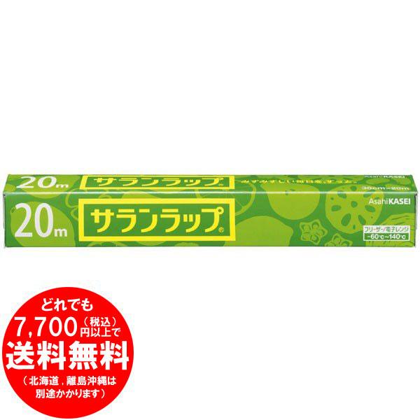 【お一人様5本まで】 サランラップ 30cm×20m [f]60