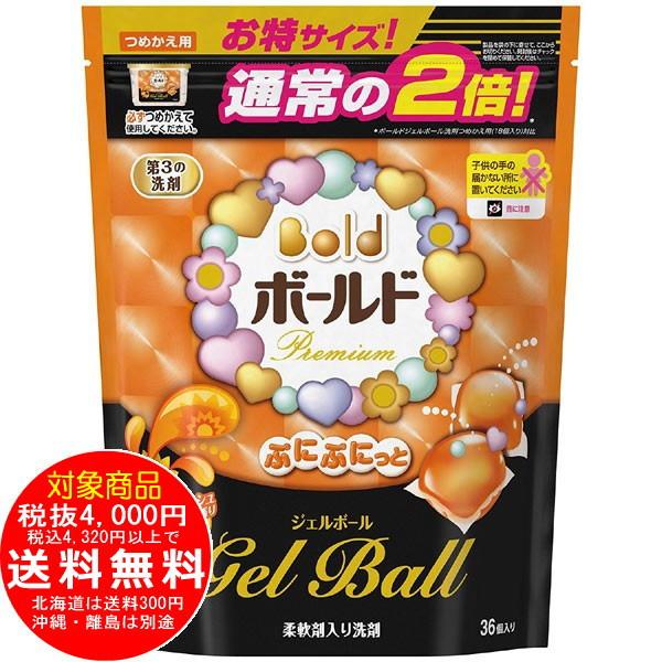 ぷにぷにっとジェルボール スプラッシュサンシャインの香り 詰替 874g (36個入り)