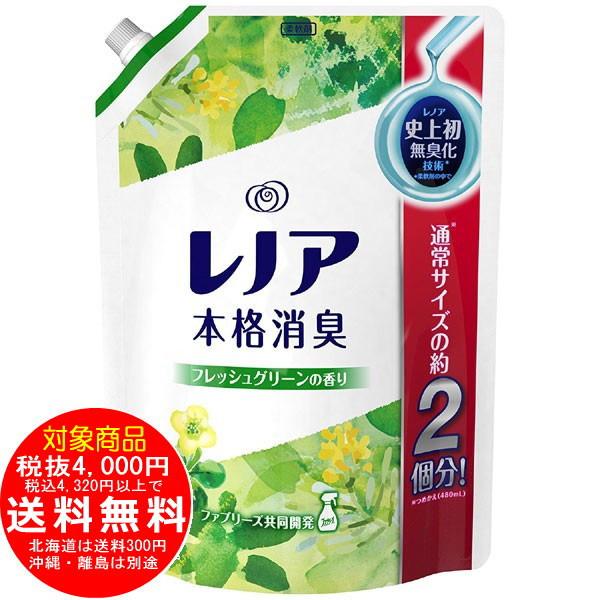 レノア 柔軟剤 フレッシュグリーン 詰替用 特大 910ml