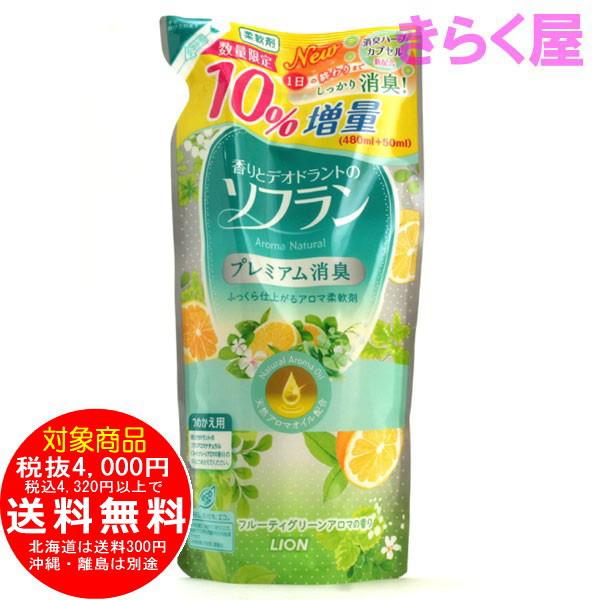 ソフラン 柔軟剤 10%増量 フルーティグリーンアロマの香り つめかえ用