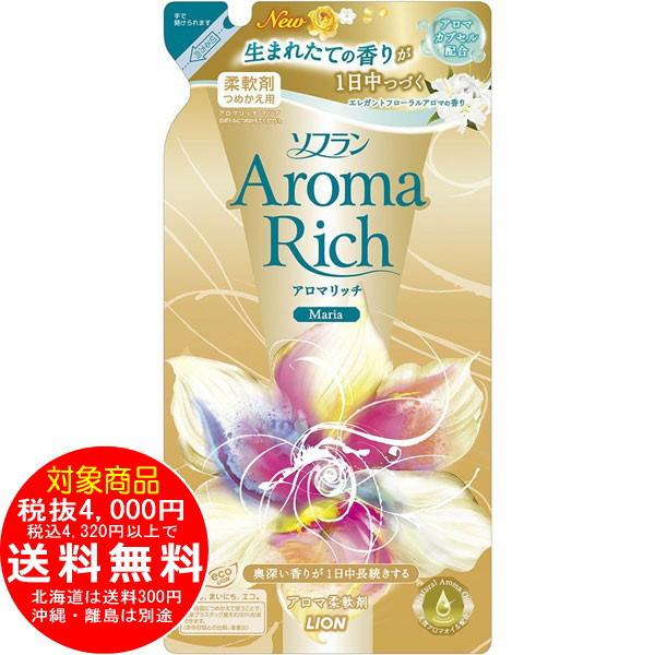 ソフラン マリア エレガントフローラルアロマの香り つめかえ用 450mL