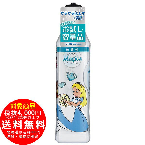 チャーミーマジカ 食器用洗剤 無香性 170ml