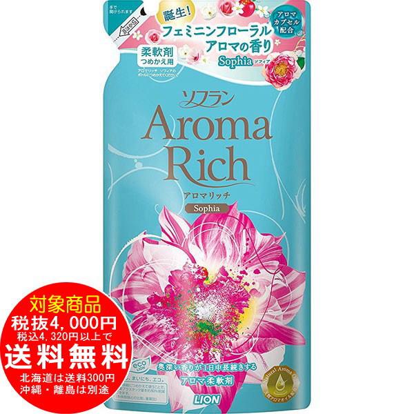 ソフラン  ソフィア フェミニンフローラルアロマの香り つめかえ450mL