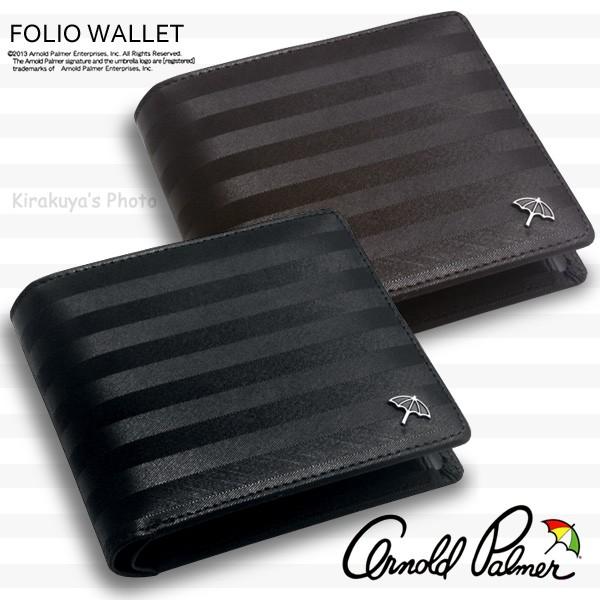 palmer牛革 二つ折り財布 4AP2985