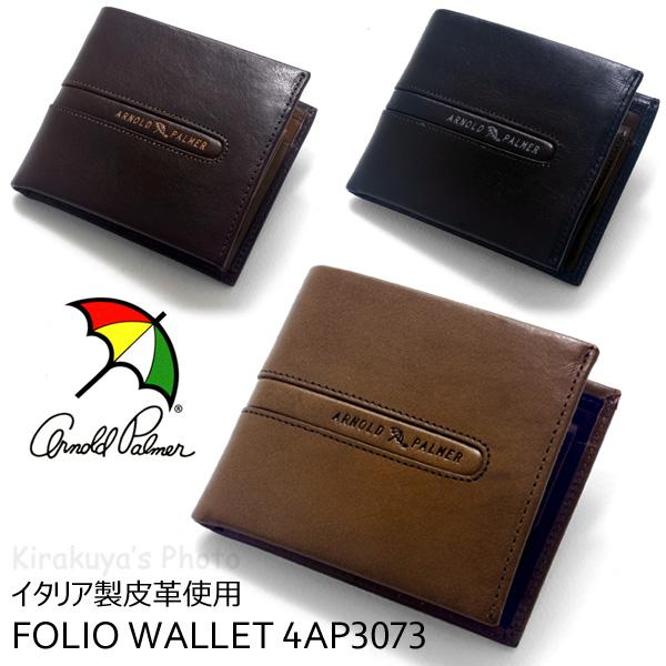 パーマー イタリア製皮革 二つ折り財布 4AP3073