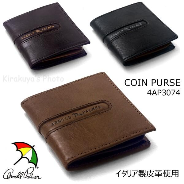 パーマー イタリア製皮革 小銭入れ 4AP3074