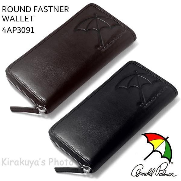 palmer イタリア製皮革 ラウンドファスナー長財布 4AP3091