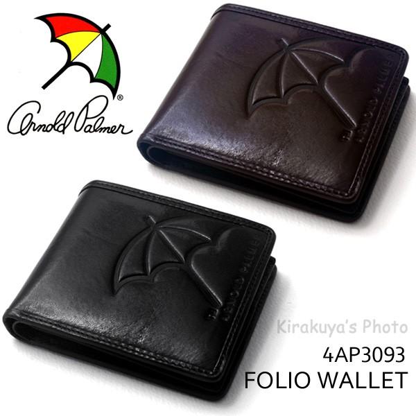 palmer イタリア製皮革 二つ折り財布 中ベラ付 4AP3093