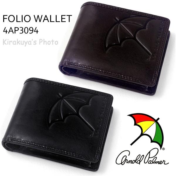 palmer イタリア製皮革 二つ折り財布 4AP3094