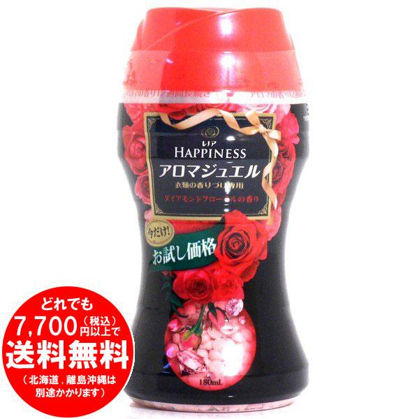 【完売】レノアハピネス アロマジュエル ダイアモンドフローラルの香り お試し価格 180mL