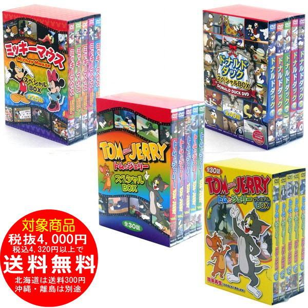 傑作アニメが勢揃い DVD5巻パック