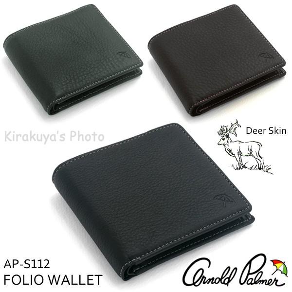パーマー 鹿革&牛革 二つ折り財布 AP-S112