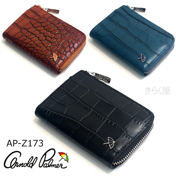 arnold palmer小銭入れ(コインケース) AP-Z173